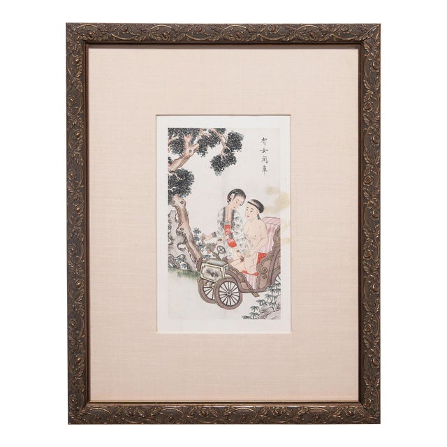Framed Chinese Qing Erotic Album Leaf For Sale
