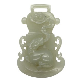 White Jade Belt Buckle Hook Plate With Fortune Pixie Catching Luyi Cloud For Sale