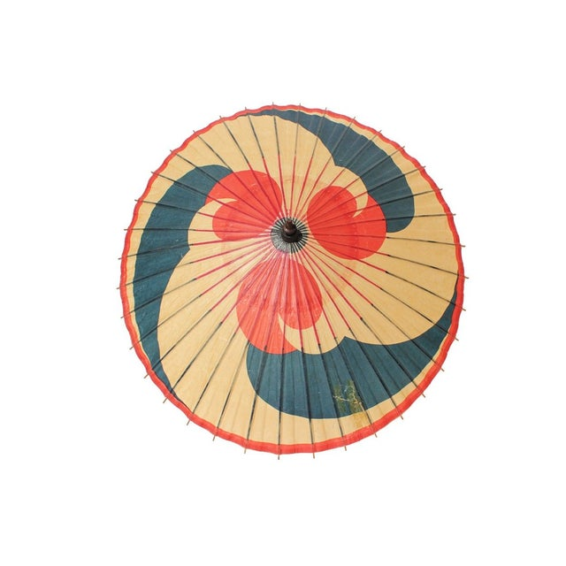 Vintage World's Fair Parasol - Image 1 of 4