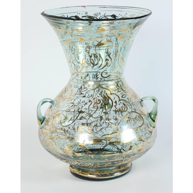 Blue Handblown Mosque Glass Lamp in Mameluke Style Gilded With Arabic Calligraphy For Sale - Image 8 of 8