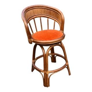 Mid-Century Rattan Bentwood Swivel Bar Stool Chair With Orange Velvet Seat For Sale
