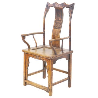 Antique Chinese High Back Elm Armchair With Carved Back Splat For Sale