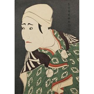 1971 Tōshūsai Sharaku, Kabuki Actor Morita Kanya VIII Print For Sale