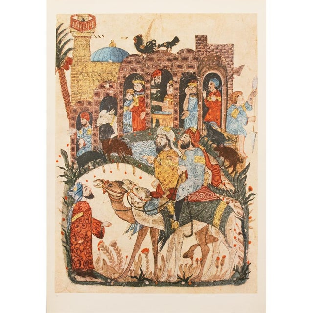 Islamic 1940's Vintage Original Persian 1237 A.D. Lithograph For Sale - Image 3 of 9