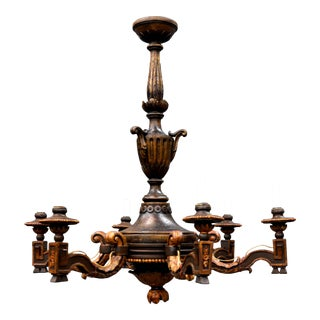 Vintage Ornate Carved Chandelier With 6 Arms For Sale
