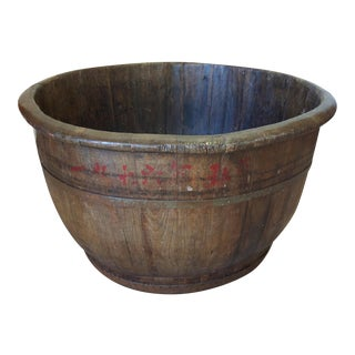 Large Antique Chinese Wood Bowl