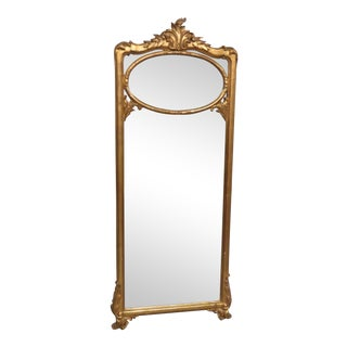 Friedman Brothers Victorian Style Hall Mirror