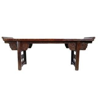 Antique Beijing Altar Table