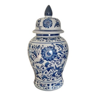Chinoiserie Blue and White Floral Ginger Jar / Urn For Sale