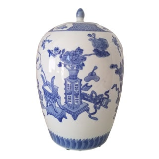 Vintage Maitland Smith Chinoiserie Ceramic Blue & White Lidded Ginger Jar For Sale