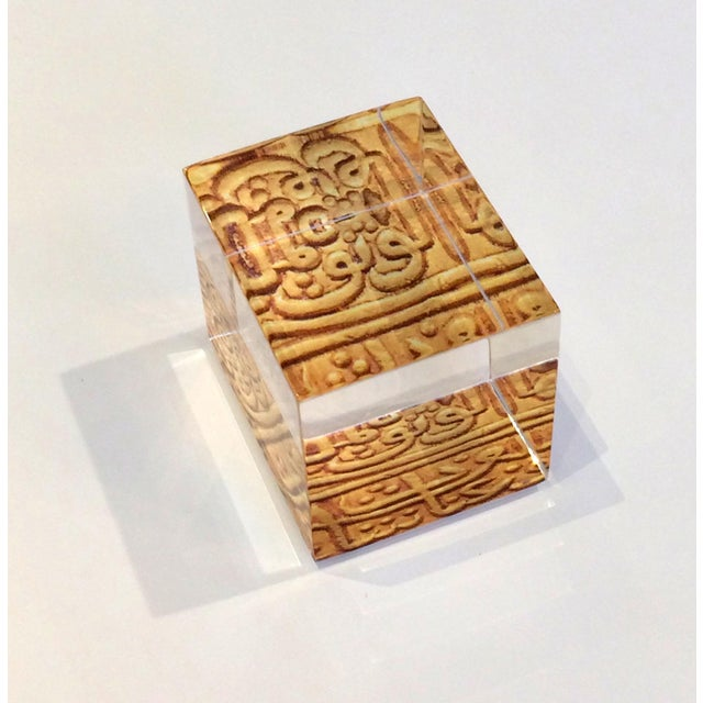 Mid-Century Modern DWM   MALOOS Rectangular Lucite Paperweight For Sale - Image 3 of 6