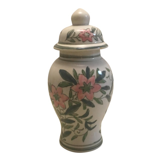 Chinese Green and Pink Floral Ginger Jar - Image 1 of 7