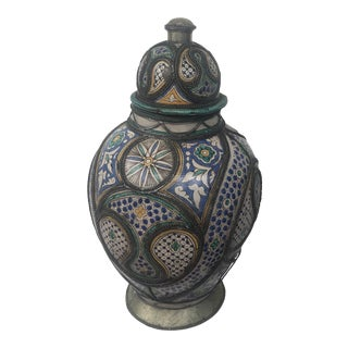 Vintage Moroccan Ginger Jar Lidded Vase For Sale