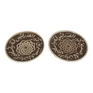 Moroccan Ceramic Plates Chiseled With Arabic Calligraphy Scripts - A Pair For Sale