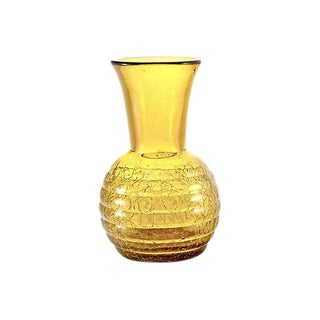 Amber Crackle Glass Ball Base Vase For Sale
