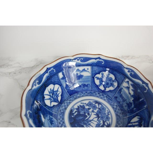 Blue & White Japanese Bowls - Set of 4 - Image 7 of 7