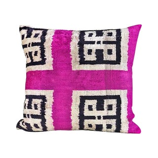 Kim Salmela Geometric Turkish Silk Velvet Ikat Square Pillow For Sale