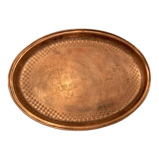 1990s Currier & Ives Oval Copper Tray For Sale