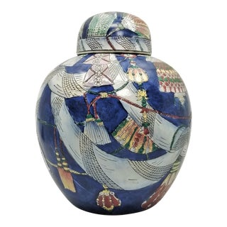 Vintage Chinese Ginger Jar Style of Hermes Scarf With Tassels - Asian Mid Century Modern Palm Beach Boho Chic Luxury For Sale
