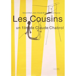 Les Cousins R2000 Japanese B2 Film Poster For Sale