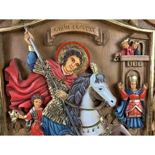 Hand Carved St. George Icon Wall Sculpture Preview