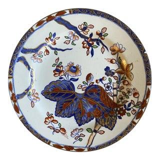 Antique Spode Bread Plate For Sale