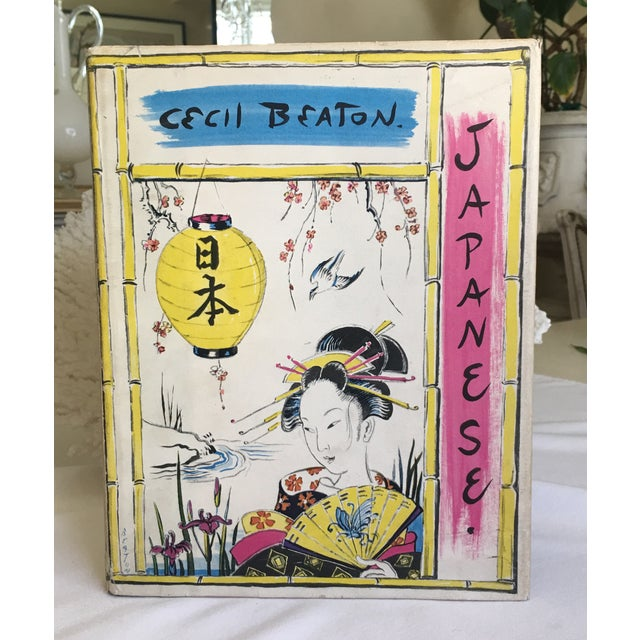 First Edition Japanese Cecil Beaton Book - Image 2 of 3