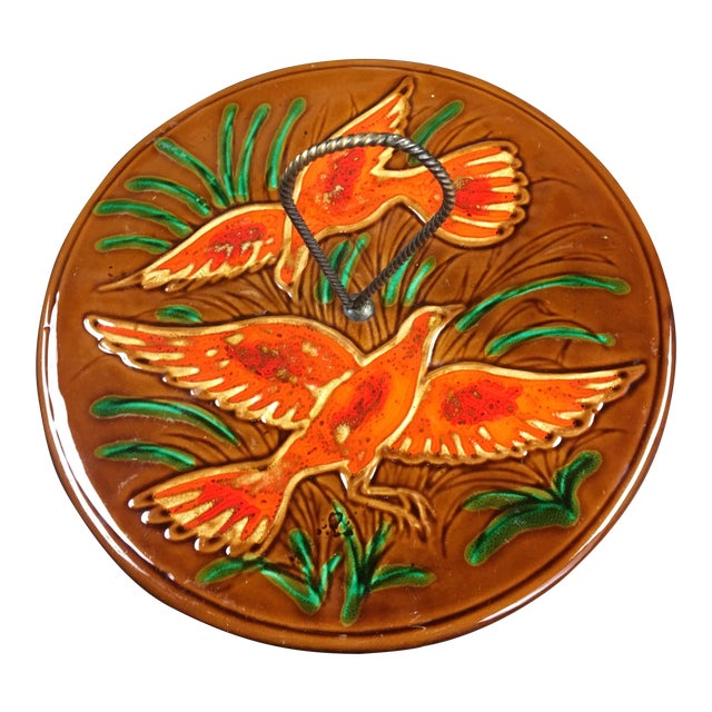 1970s French Glazed Ceramic Serving Dish For Sale
