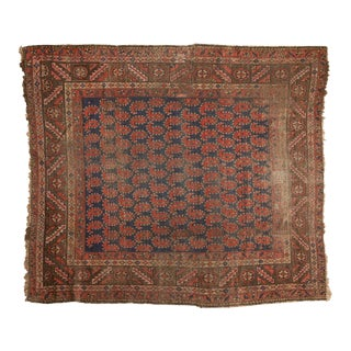 "Antique Kurdish Square Rug - 5'2"" X 6'"