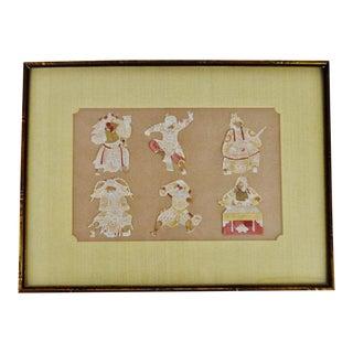 Early Framed Asian Paper Cut Artwork -Set of 6 Figures For Sale