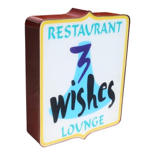 Vintage Illuminated Commercial Sign From 3 Wishes Restaurant and Lounge For Sale