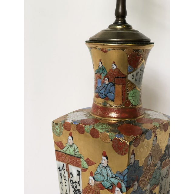 Early 20th Century Kutani Vase as Lamp For Sale - Image 5 of 11