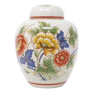 Vintage Hand-Painted Chrysanthemums Ginger Jar For Sale