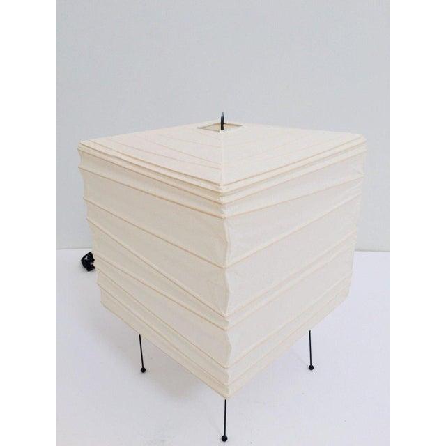Metal Sculptural Table Lamp by Isamu Noguchi Akari Series 3 X For Sale - Image 7 of 13