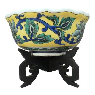 Chinese Famille Jaune Porcelain Bowl For Sale