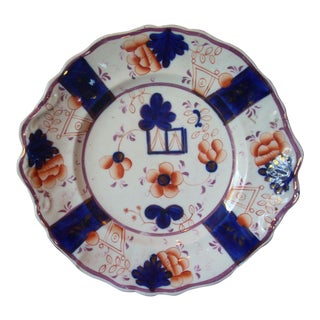 19th Century Traditional Gaudy Welsh Plate For Sale