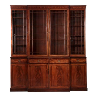 1790s English George III Mahogany Breakfront Cabinet For Sale