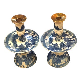 Mottahedeh Blue and White Porcelain Candle Holders With Brass Inserts For Sale