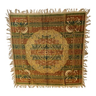 Granada Islamic Textile With Arabic Calligraphy Writing For Sale