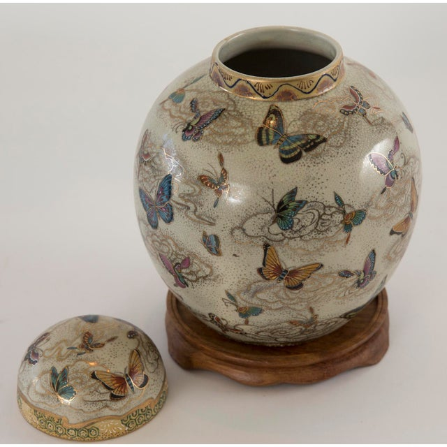 Japanese Satsuma Butterfly Ginger Jar on Stand For Sale In San Francisco - Image 6 of 11