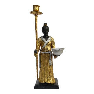 Vintage Asian-Style Gilt Gold & Silver Leaf Thespian Centerpiece or Accent on Marble Base For Sale