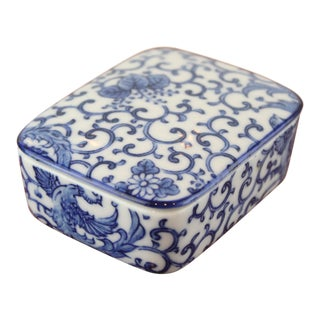 20th Century Chinese Pheasant Ring Box For Sale