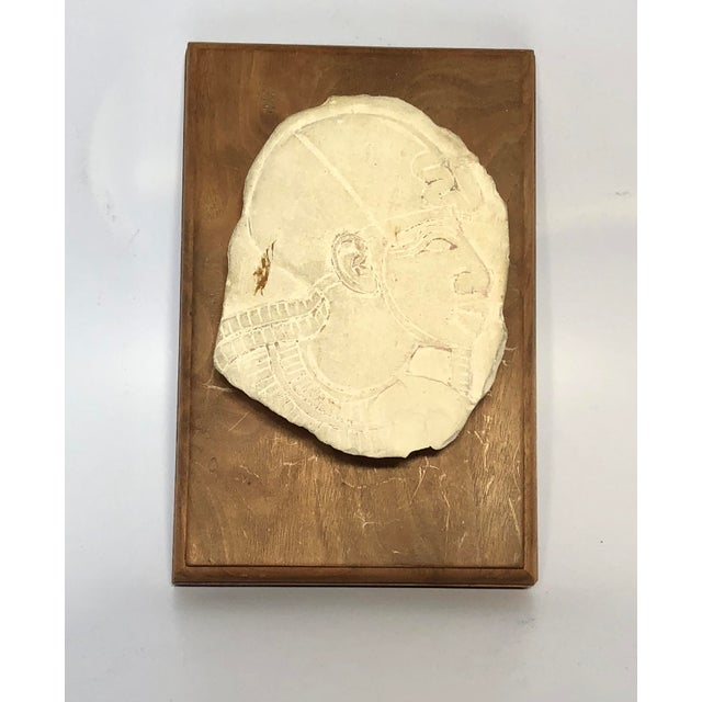 Vintage Egyptian Intaglio Wood Mounted Plaster For Sale - Image 6 of 6