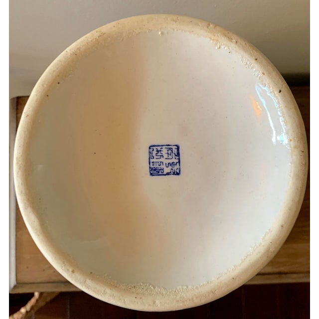 Mid 20th Century Blue and White Ginger Jar For Sale In Washington DC - Image 6 of 9