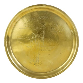 Vintage Chinese Solid Brass Etched Round Tray For Sale