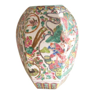 Mid 20th Century Chinoiserie Hand Painted Colorful Ginger Jar For Sale