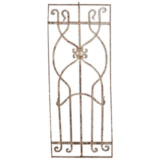 Greek Style Architectural Iron Window Grill For Sale