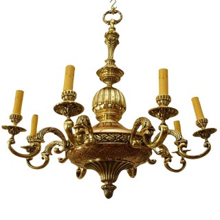 1940s Vintage French Bronze Chandelier For Sale