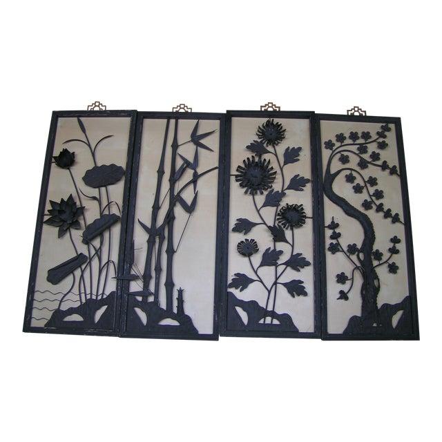 Vintage 1940\'s Chinese Cut Metal Wall Art Panels - Set of 4   Chairish