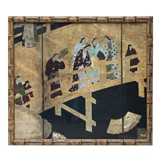 Large Midcentury Japanese Poster in Carved Wood Frame For Sale